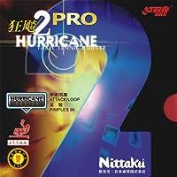 ニッタク(Nittaku) 卓球 ラバー キョウヒョウ_プロ2 裏ソフト 粘着性 NR-8677(スピード) ブラック 厚