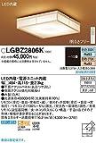 パナソニック照明器具(Panasonic) Everleds LED 和風シーリングライト【~10畳】 調光・調色タイプ LGBZ2806K