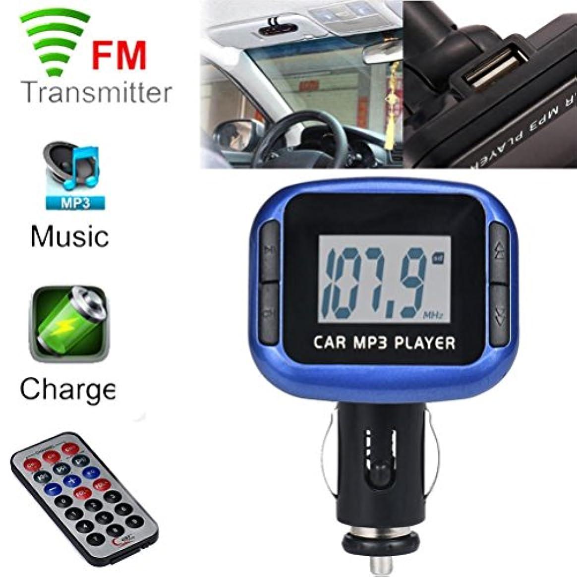 葉コイル血色の良いWensLTD mp3プレーヤーワイヤレスFMトランスミッタ変調器カーキットUSB SD MMC LCDリモート