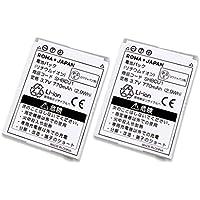 【実容量高】【2個セット】SoftBank ソフトバンク 841SH 943SH 001SH の SHBCU1 互換 バッテリー【ロワジャパンPSEマーク付】
