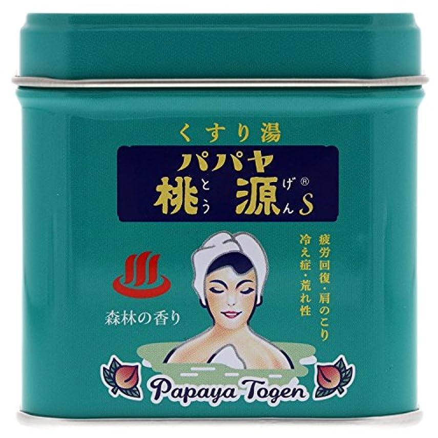 うぬぼれた補償お勧めパパヤ桃源S 70g缶 森林の香り [医薬部外品]
