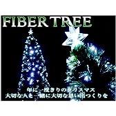 1.8m《ファイバーイルミ★クリスマスツリー》ホワイト/点灯パターン8段階切替可能/クリスマス