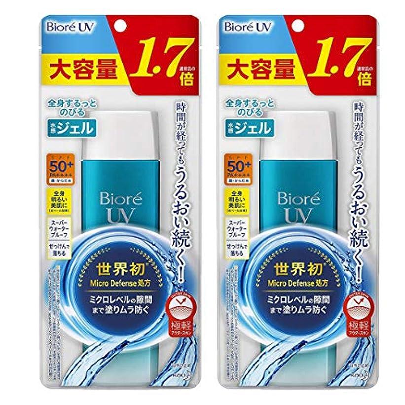 液体ロビー軽量【2個セット】ビオレUV アクアリッチ ウォータリージェル 155ml (大容量 通常品の1.7倍) 日焼け止め SPF50+ / PA++++