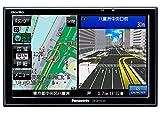 パナソニック(Panasonic) ゴリラ SSDポータブルカーナビ CN-GP755VD 7.0型 ワンセグ内蔵 2015年度版地図データ収録 PND