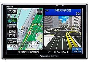 パナソニック(Panasonic) ポータブルナビゴリラ 7インチ FM-VICS内蔵  CN-GP755VD