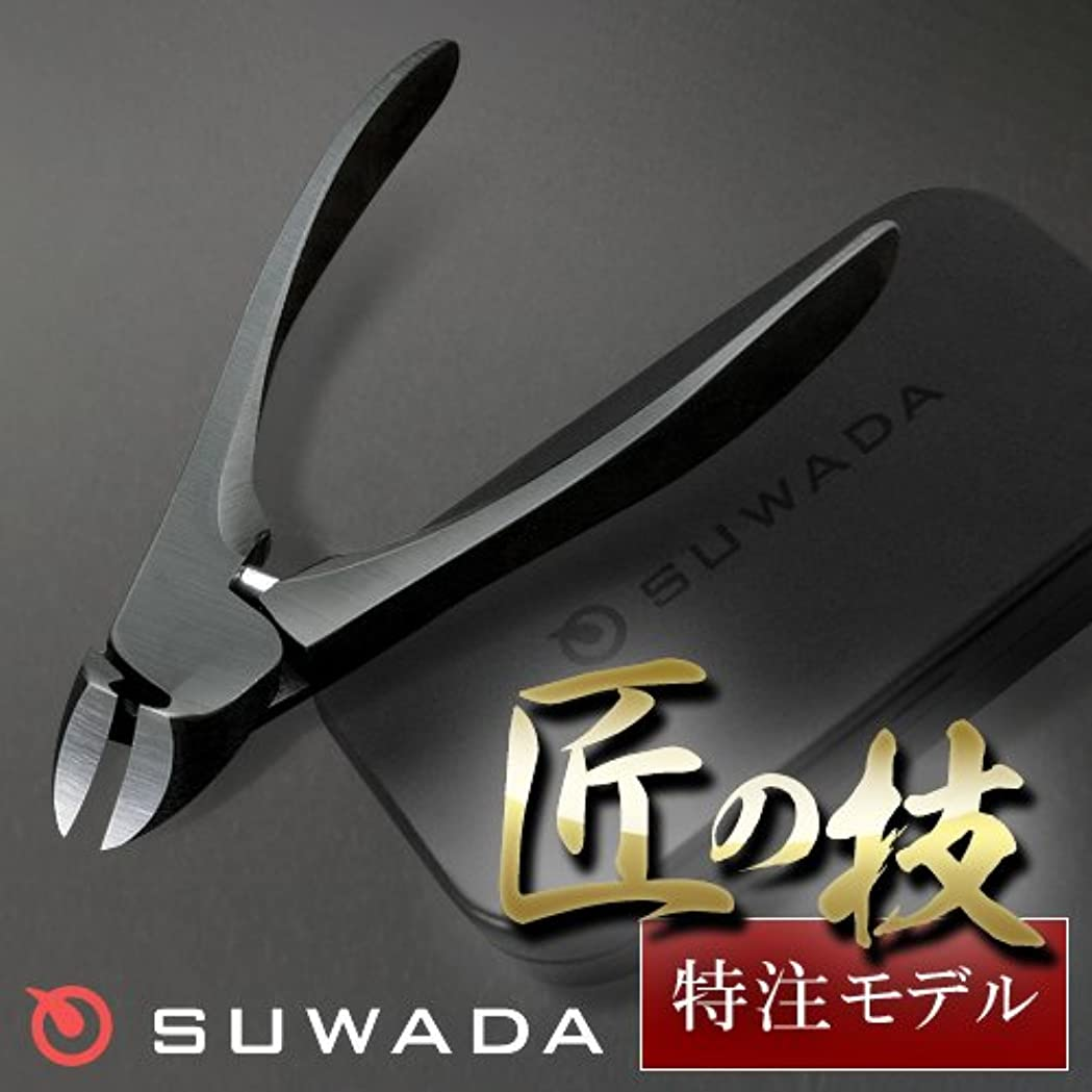 啓示センブランス経過SUWADA爪切りブラックL&メタルケースセット 特注モデル 諏訪田製作所製 スワダの爪切り
