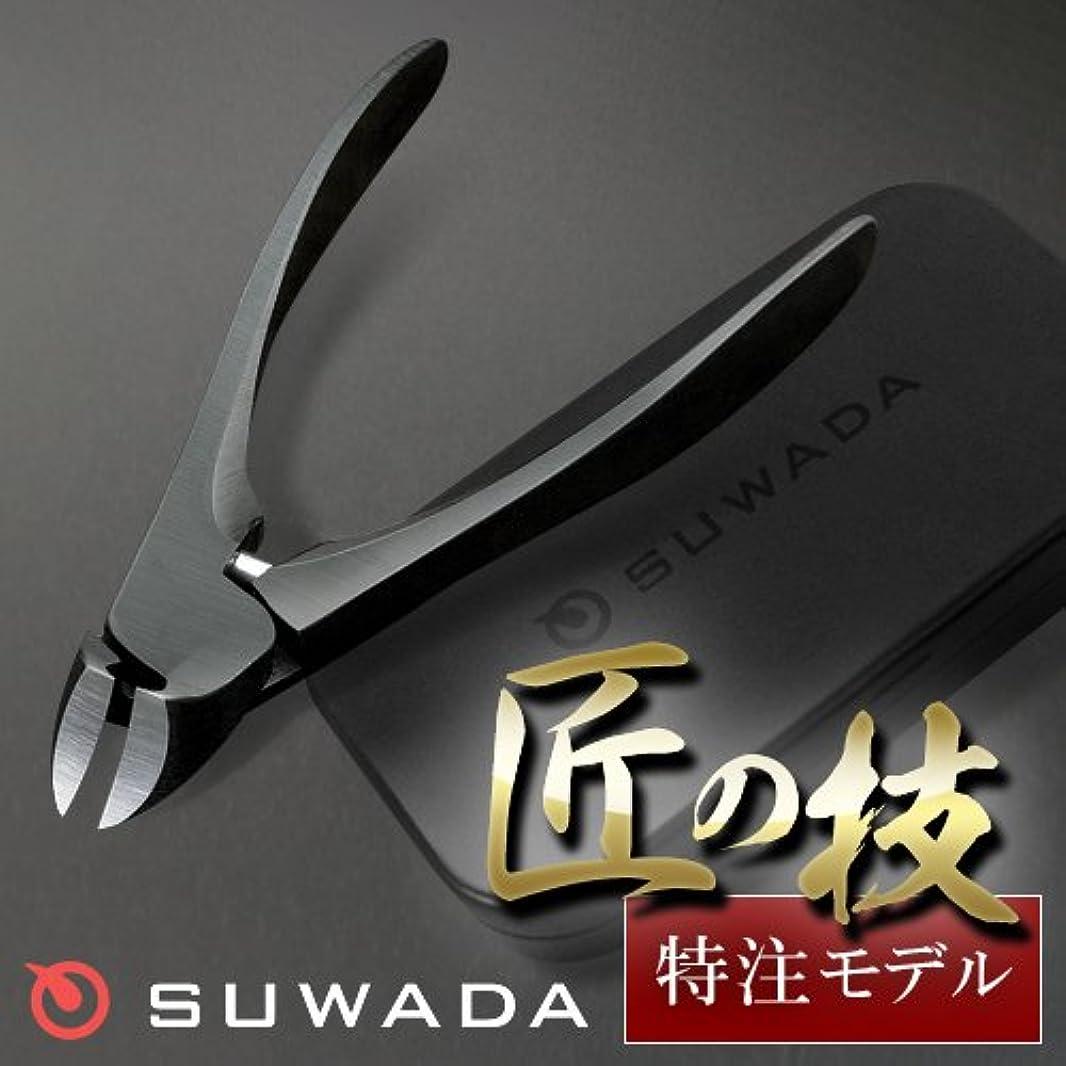 どんよりした崇拝します血まみれのSUWADA爪切りブラックL&メタルケースセット 特注モデル 諏訪田製作所製 スワダの爪切り
