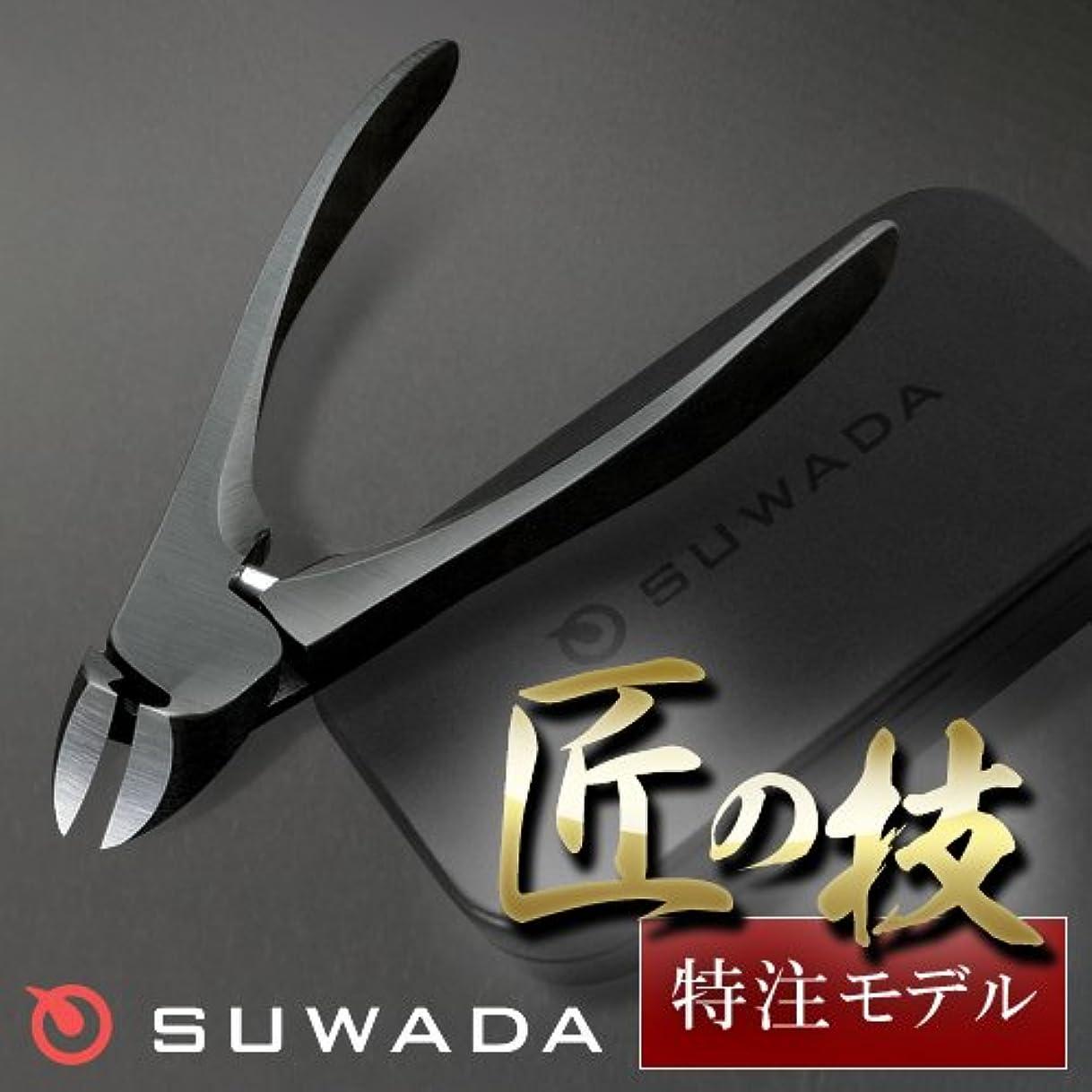 ラバ焼く熱SUWADA爪切りブラックL&メタルケースセット 特注モデル 諏訪田製作所製 スワダの爪切り