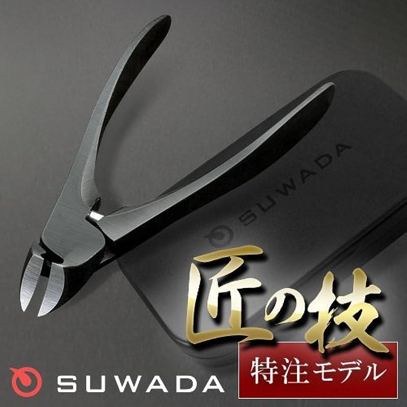 愚かな混合したテザーSUWADA爪切りブラックL&メタルケースセット 特注モデル 諏訪田製作所製 スワダの爪切り