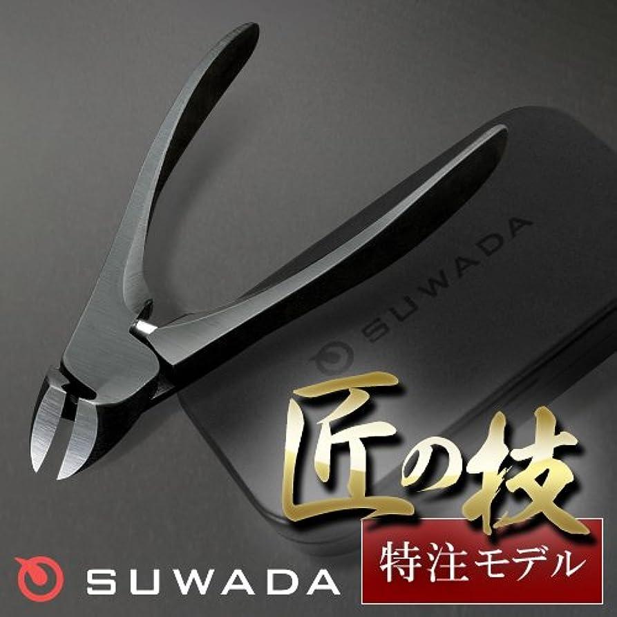 タップ押し下げる神SUWADA爪切りブラックL&メタルケースセット 特注モデル 諏訪田製作所製 スワダの爪切り