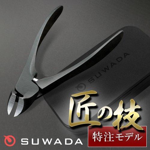 SUWADA爪切りブラックL&メタル...