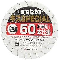がまかつ(Gamakatsu) キススペシャル 茶50本仕掛 N108 5-0.8.
