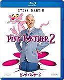 ピンクパンサー2[MGXJC-40932][Blu-ray/ブルーレイ] 製品画像