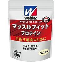 ウイダー マッスルフィットプロテイン バニラ味 360g