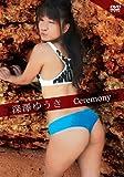 深澤ゆうき Ceremony [DVD]