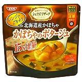 SSK シェフズリザーブ レンジでごちそう「かぼちゃのポタージュ」1人前(150g)(電子レンジ調理対応)(スープ)(インスタントスープ)