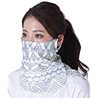 KICKS(キックス) ICEPARDAL(アイスパーダル) 全10色柄 UVカット98% フェイスガード 鼻部分開口で呼吸しやすい イヤーフック付き 冷感 日焼け防止 UPF50+ KAA-950 IAA-950