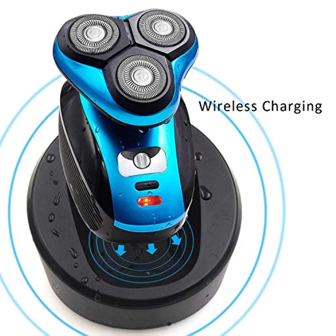 嵐のどうやってマーク電気かみそりの人、ひげをそるシェーバーIPX 7充電スタンド付きクレンジングブラシ/ひげ/鼻トリマー付き充電式乾式か乾式かみそりメンズロータリーシェーバーUSB 3 Dワイヤレス充電式