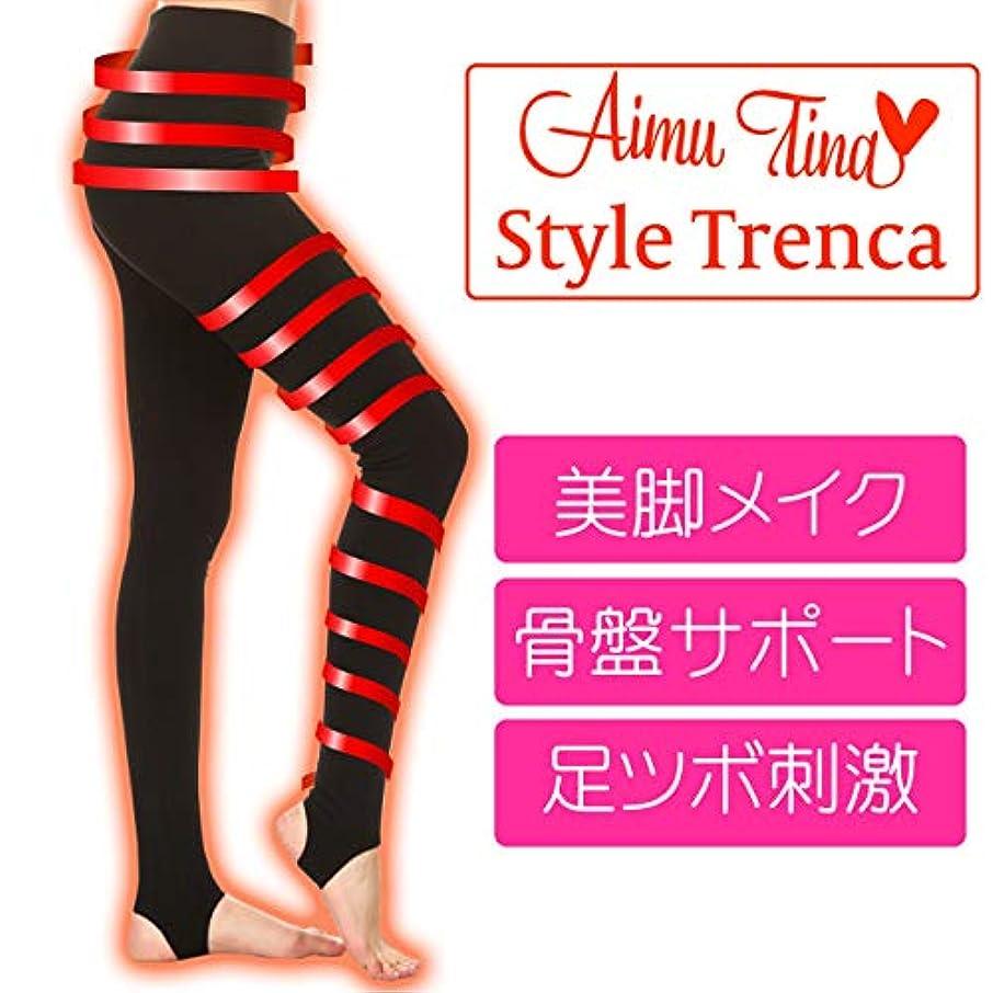 報酬のハリケーン大型トラックAimu Tina Style Trenca (フリーサイズ)