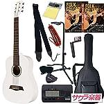 S.Yairi ヤイリ アコースティックギター コンパクトアコギ YM-02/WH サクラ楽器オリジナル 初心者入門セット
