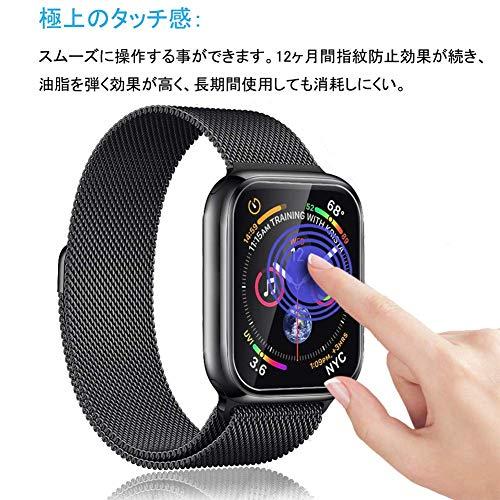 『Apple Watch 44mm フィルム COLIN【全面保護】Apple Watch Series 4 フィルム TPU素材 弧状のエッジ加工 Apple Watch Series 4 保護 フィルム 全面保護 アップルウォッチ フィルム 高透過率 HD画面 Apple Watch Series 4 44mm 対応【2枚入り】 (44MM)』の5枚目の画像