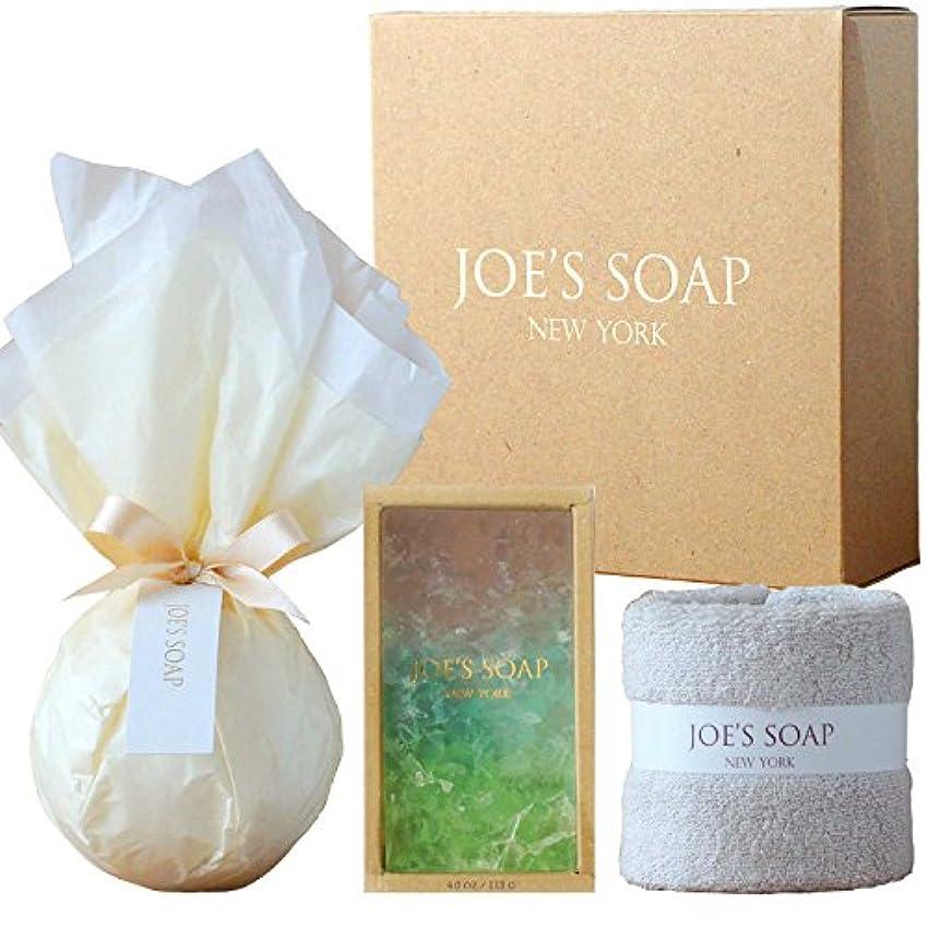 ブランチ容量中央JOE'S SOAP ジョーズソープ ギフトセット バスボム(HONEY MILK) グラスソープ(LOVE BIRD) 石鹸 せっけん 石けん 洗顔料 洗顔 入浴剤 ギフト ボックス セット 詰め合わせ 今治 オーガニック