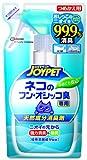 ジョイペット 天然成分消臭剤