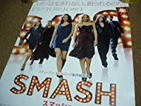 B2大 ポスター SMASH スマッシュ スピルバーグ