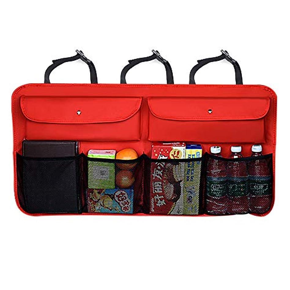分離狂信者アジア耐久性のある カーブーツオーガナイザー、ヘビーデューティカーバックシートオーガナイザー、防水ベースプレート、ポケット、調節可能なストラップ 贈り物