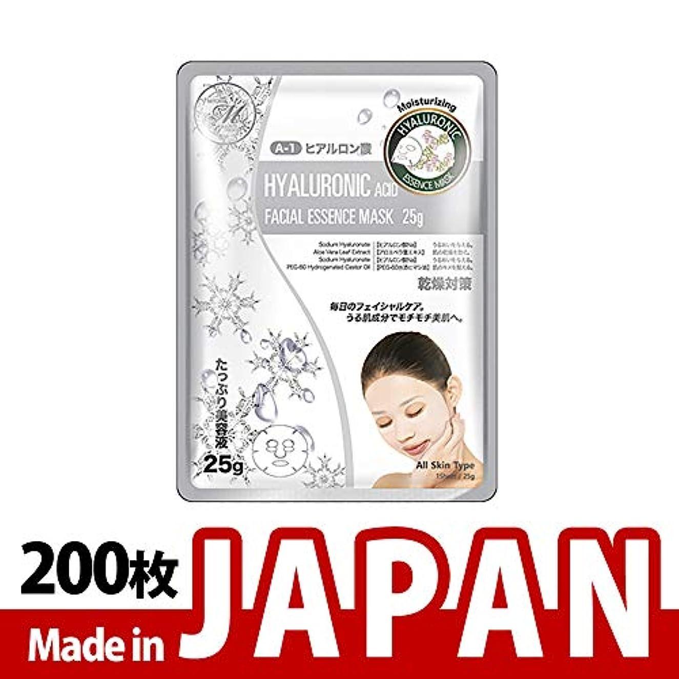 最終的にアメリカスマッシュMITOMO日本製【MT512-A-1】シートマスク/10枚入り/200枚/美容液/マスクパック/送料無料