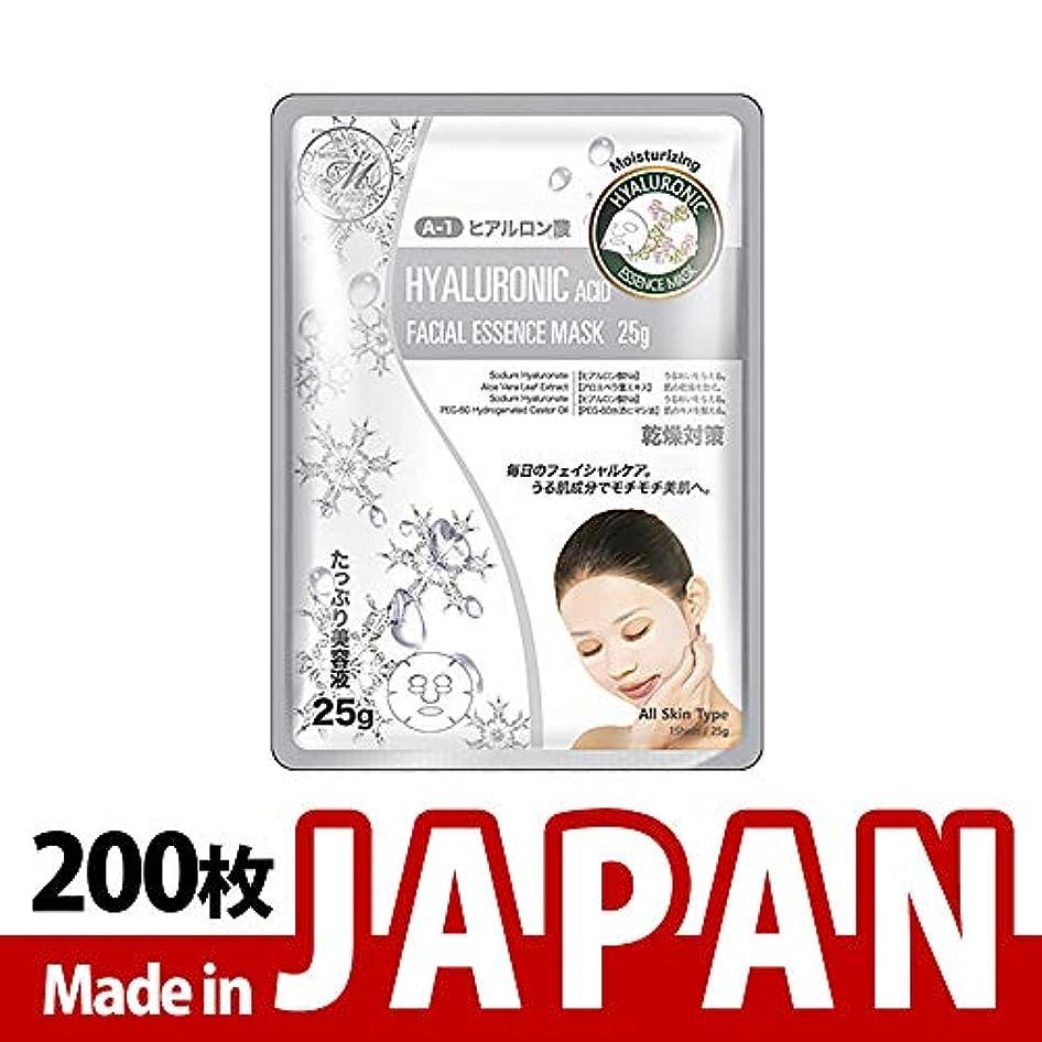 コール包括的不十分MITOMO日本製【MT512-A-1】シートマスク/10枚入り/200枚/美容液/マスクパック/送料無料