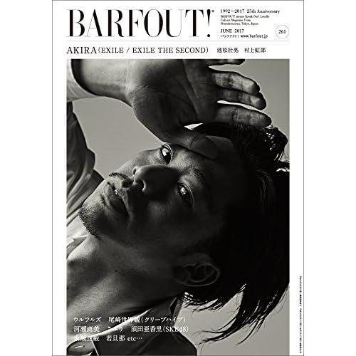 BARFOUT! 261 AKIRA (Brown's books)