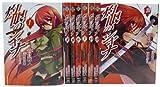 灼眼のシャナ 1-8巻コミックセット (電撃コミックス)