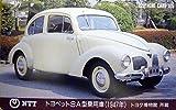 テレホンカード/テレカ トヨペットSA型乗用車(1947年)トヨタ博物館 所属 (自動車・クラシックカー・四輪・写真)105度数