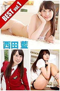 [西田藍]の西田藍 BEST vol.1 必撮!まるごと☆
