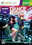 「Dance Central」の画像