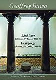 バワ自邸/ルヌガンガ(バワの庭園) Geoffrey Bawa 33rd Lane1960-98/Lunuganga1948-98―世界現代住宅全集07(Residential Masterpieces)