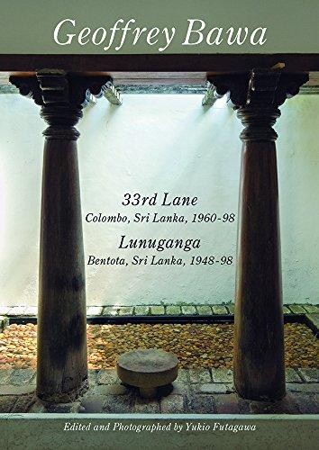 バワ自邸/ルヌガンガ(バワの庭園) Geoffrey Bawa 33rd Lane1960-98/Lunuganga1948-98―世界現代住宅全集07(Residential Masterpieces)の詳細を見る