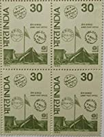 India-80 International Stamp Exhibition. Army Post Office, APO, Postmark, Field Post Office, FPO Cancellation, Tent, Flag, Philatelic Exhibition, Emblem, Lotus, Stamp Show, 30 P. Indian Stamp (Block of 4)