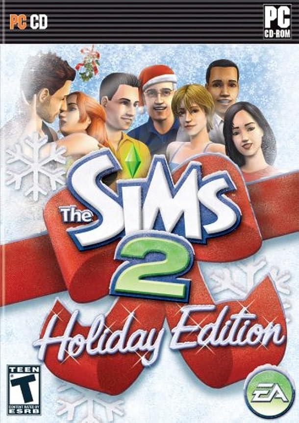 Sims 2 Holiday Edition (輸入版)