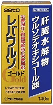 【第3類医薬品】レバウルソゴールド 140錠 ×10