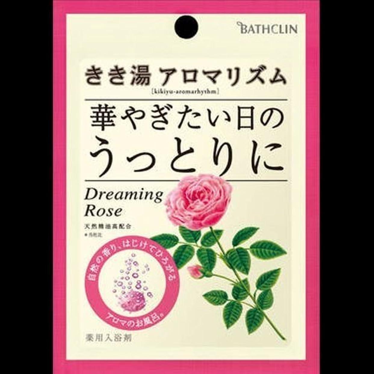 ポスタービジュアルペン【まとめ買い】きき湯 アロマリズム ドリーミングローズの香り 30g ×2セット