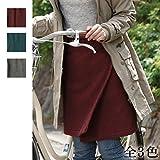 巻きスカート ひざ掛け 携帯できるぽかぽか巻きスカート 全3色(グレー M-L)