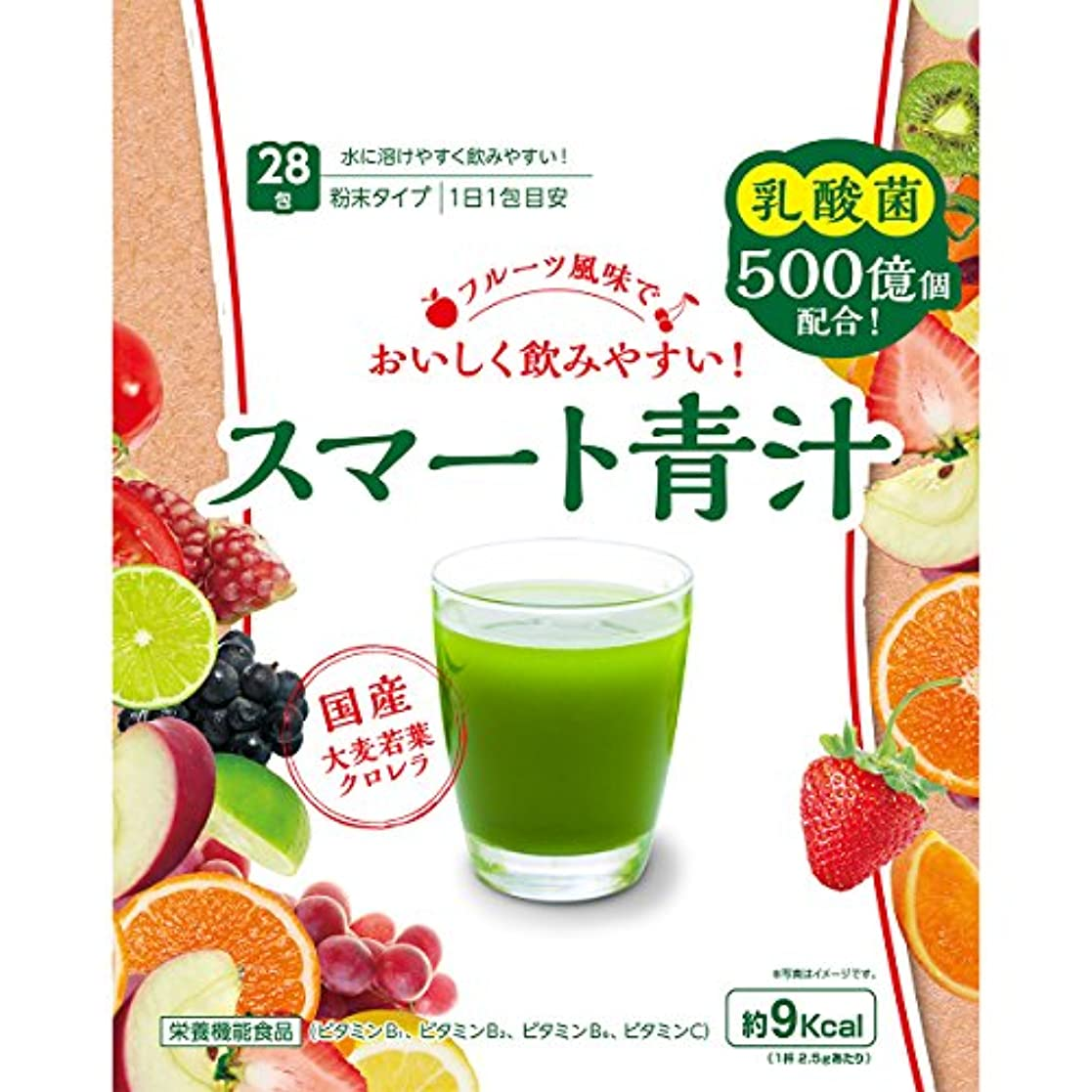 施設絡み合いディレイスベルティ スマート青汁 28包  【栄養機能食品】