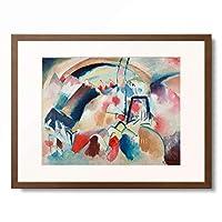 ワシリー・カンディンスキー Wassily Kandinsky (Vassily Kandinsky) 「Landscape with Church」 額装アート作品