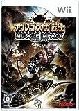アルゴスの戦士 マッスルインパクト - Wii