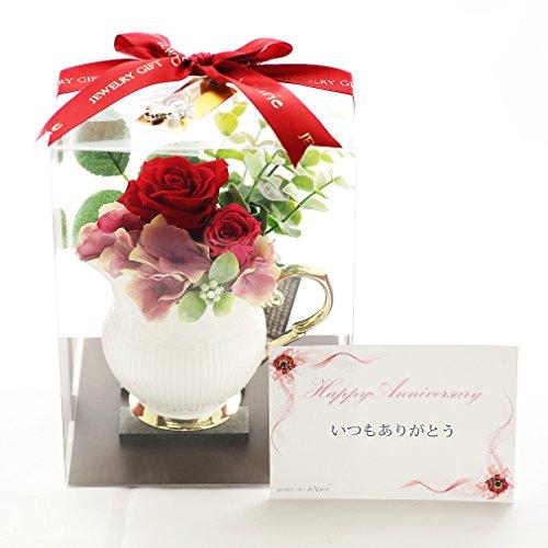 [ファンシー]10月誕生日プレゼント 花 女性 人気 彼女 ブリザーブド 記念日 お見舞い hp-0...