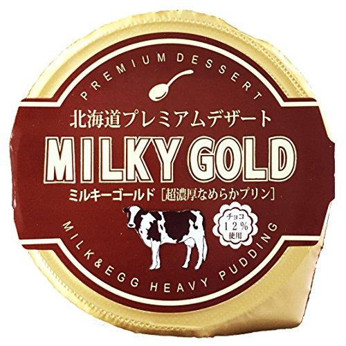 北海道 プレミアムデザート ミルキーゴールド チョコレート味 [ 超濃厚なめらか プリン ] メディアで話題