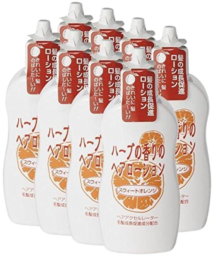 分センブランス台風ヘアアクセルレーター スウィートオレンジの香り 150mL×8個セット