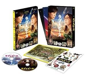 ラブ&ピース コレクターズ・エディション(Blu-ray初回限定版)